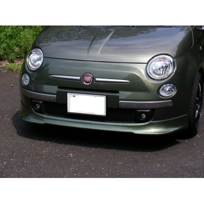 Photo1: TEZZO Chin Spoiler for Fiat500 Series(15.01.31)