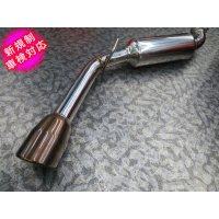 TEZZO lxy dual straight muffler bronze version for Alfa Romeo Giulietta