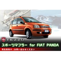 【developing】TEZZO sports muffer for FIAT PANDA
