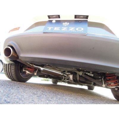 Photo3: TEZZO lxy dual straight muffler bronze version for Alfa Romeo Giulietta