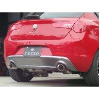 TEZZO rear Diffuser for Alfa Romeo Giulietta