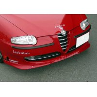 TEZZO front spoiler for147 2.0