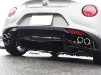 TEZZO 4C quatro lxy-s muffler for Alfa Romeo 4C (TEZZO sports muffler for Alfa Romeo 4C)