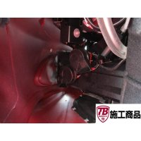 Alfa Romeo 4c TB horn by TEZZO