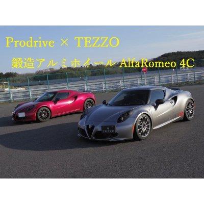 Photo1: プロドライブTEZZO仕様鍛造アルミホイール GC-012L for アルファロメオ4C 《17.02.03更新》